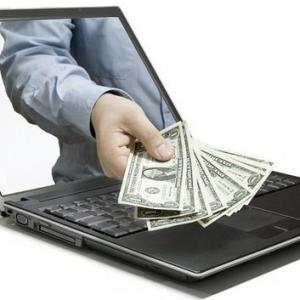 Оформление микрокредита в режиме онлайн