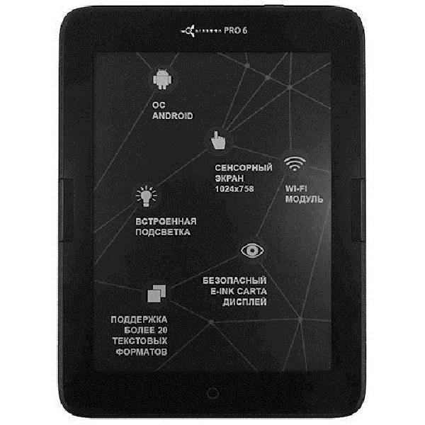 Купить в кредит электронная книга AIRON