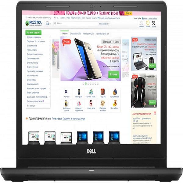 купить в кредит ноутбук Dell