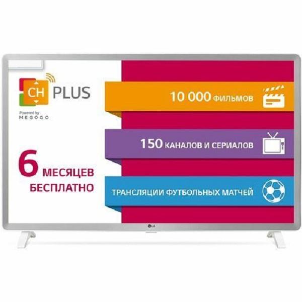 Купить в кредит телевизор LG