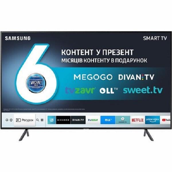 Купить в кредит телевизор SAMSUNG
